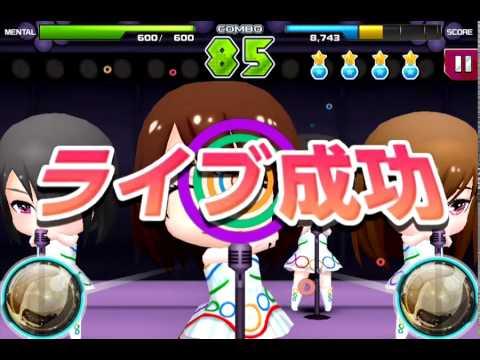 AKB48 ついに公式音ゲーでました Heavy Rotation