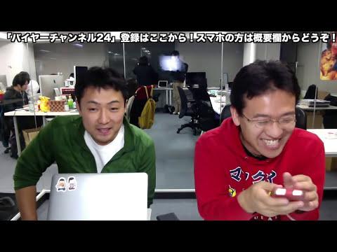 グラマスからフルレザー手帳型ケースが登場!【iPhone 6/6 Plus/5用】