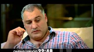 Ancanot@ - Episode 226 - 17.04.2013