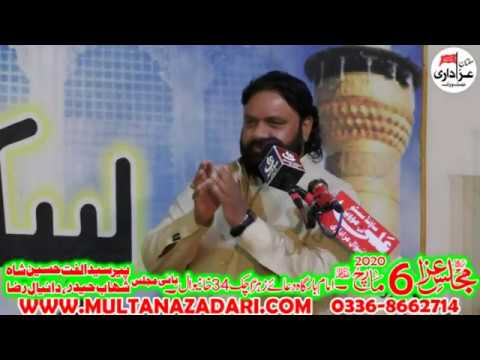 Zakir Shoukat Raza Shoukat I Majlis 6 March 2020 I  Imam Bargah Dua E Zehra SA Chak 34/10R Khanewal