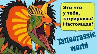 Стереотипы о татуировках: 20