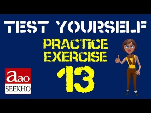 Practice Exercise 13 (Timed) - Future Continuous Tense - Beginners' English Grammar (Unit 22)