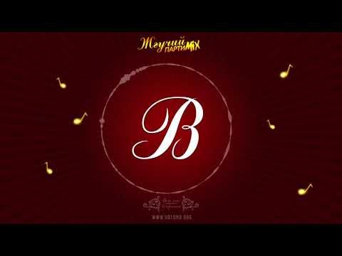 ВотОно - Жгучий ПартиМикс 4K (VotOno Dj's - Russian Dance Mix)
