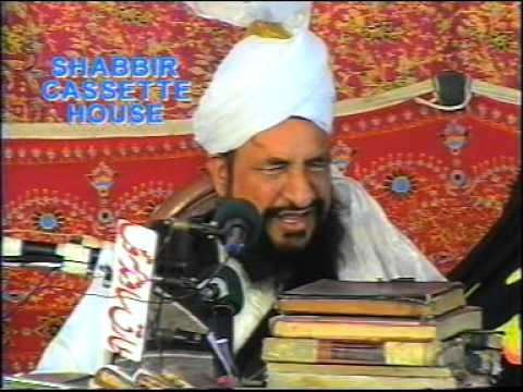 Allama Taj Din Haidri
