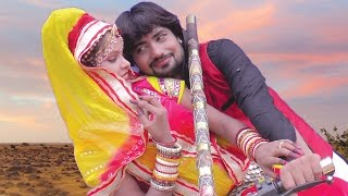 HD Sun mari gori ॥ BRAND NEW RAMDEV JI SONG 2016 ॥ Rajasthani Song 2016