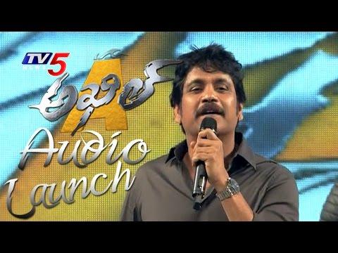 Nagarjuna Speech At Akhil Audio Launch | Announces Akhil Release Date | Akhil Akkineni | TV5 News