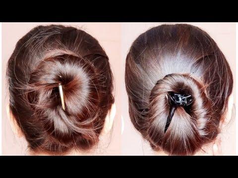 2 Quick Banana Clip/Clutcher Bun Hairstyles | Everyday Easy Simple Hairstyles |AlwaysPrettyUseful
