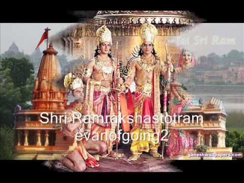 Shri Ram Raksha Stotram -  Evening Mantras Lyrics