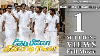 Billa 2 - Kedi Billa Killadi Ranga - Full Movie | Bindu Madhavi | Sivakarthikeyan | Soori | Vimal