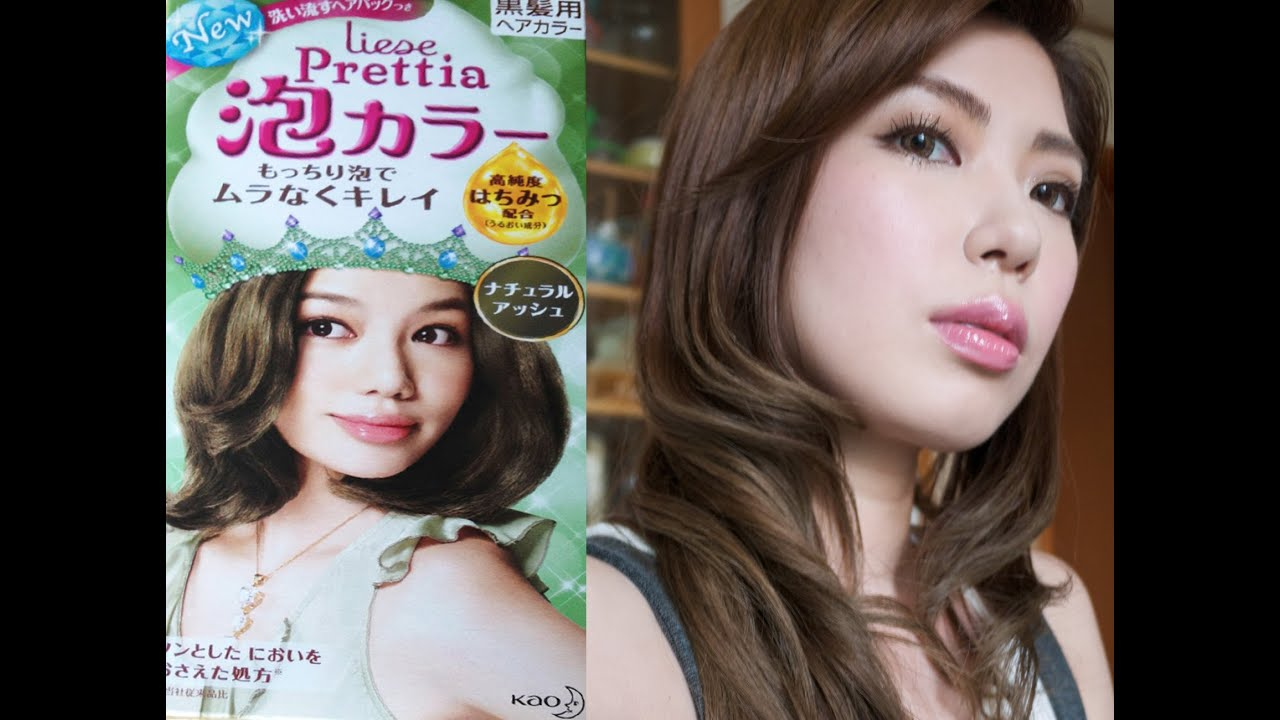 Kao Prettia Hair Dye Before and After