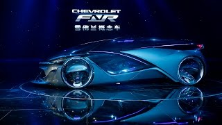 Chevrolet-FNR autonomous electric concept vehicle