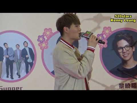 [Live] 胡鴻鈞 Hubert Wu - 到此一遊 / 朋友身份 / 遙不可及 @ MOKO倒數迎新禧 20180215