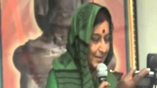 सुषमा स्वराज (विदेश मंत्री) आचार्यश्री के दर्शनार्थ नेमावर (म.प्र.) में | Disc-1, part-2