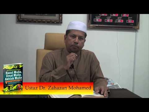 7 minit bersama Ustaz Zahazan : Tafsir Surah Al Baqarah Ayat...
