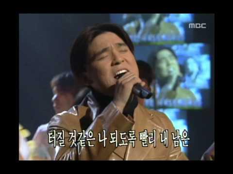 Lim Chang - jung - Woeful ballad, 임창정 - 슬픈 연가, MBC Top Music 19971101