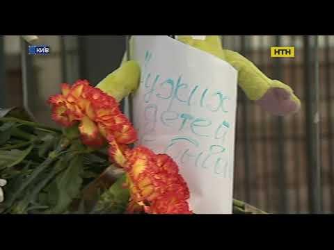 Украинцы несут цветы под стены российского посольства