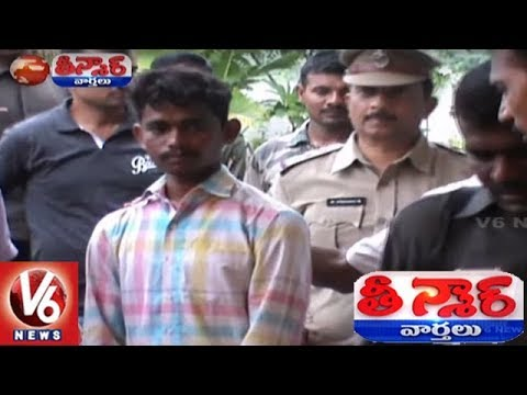 Man Robs Police CI Vehicle From Parking Area in Suryapet | Teenmaar News