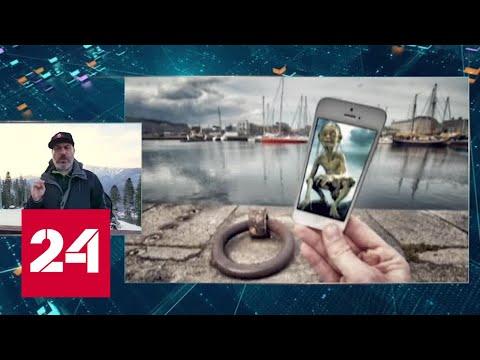 Итоговая программа Вести.net за 2017-й год - Россия 24