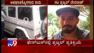 Actor Prajwal Devaraj Denies Being Involved in Adikeshavulu Grandson's Accident