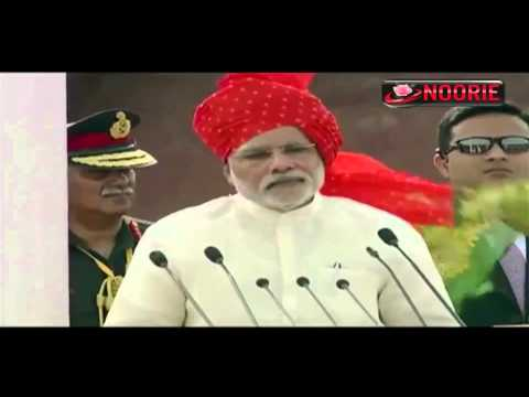 Narendra Modi's Independence Day Speech not Visionary