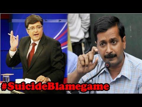 BJP Vs AAP over Farmers Suicide : The Newshour Debate (23rd April 2015)