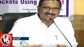 Will Take Stringent Action Against Irregularities: RTC Chairman Somarapu Satyanarayana