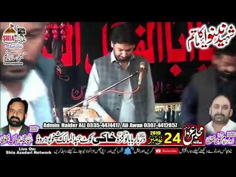 Zakir Ali Imran Jafferi || 24 November 2019 || Khaki Kot Abdul Malik Skp