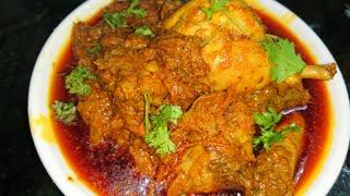 download lagu Lahori Chicken Gravy gratis