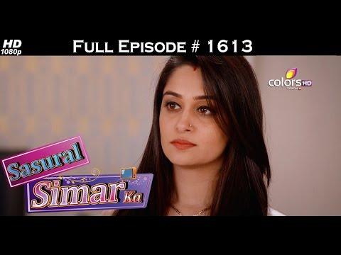 Sasural Simar Ka - 20th September 2016 - ससुराल सिमर का - Full Episode (HD) thumbnail