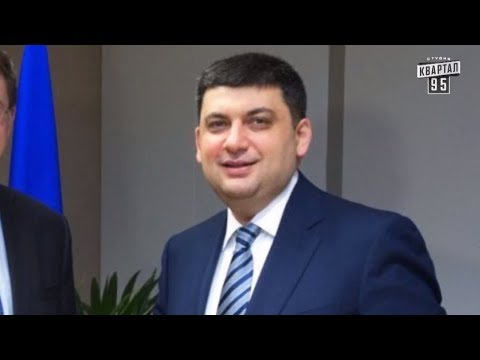 Новые iPhone и Гройсман в состоянии Транша - Новый ЧистоNews от 17.09.2018
