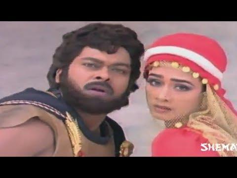 Raja Vikramarka Telugu Movie | Bhala Changu Bhala song | Chiranjeevi | Amala | Raadhika | Raj Koti