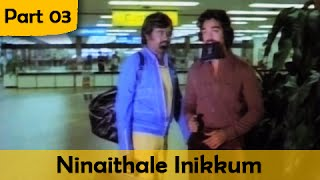 Ninaithale Inikkum - Part 03/12 - Cult Super Hit Tamil Movie – Rajinikanth, Kamal Hassan, Jayaprada