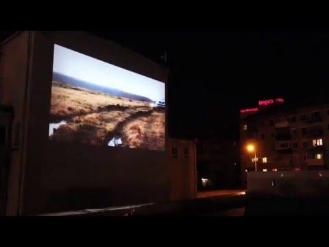 Видеопроекция на здание