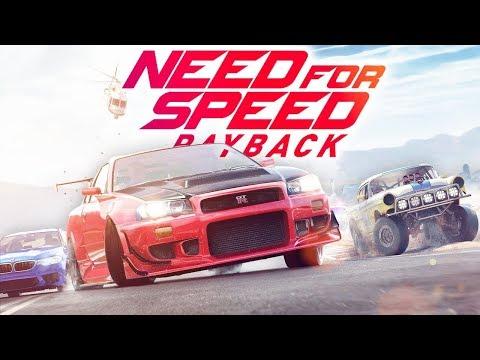 Need for Speed: Payback - ПЕРВЫЙ ВЗГЛЯД ОТ БРЕЙНА