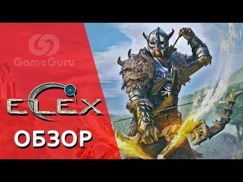 🔴 ОБЗОР ELEX | НОВАЯ RPG ОТ АВТОРОВ ГОТИКИ #ОБЗОРGG