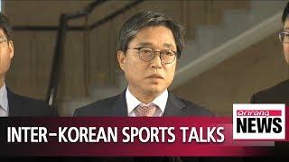 Two Koreas discussing inter-Korean sports exchanges at border