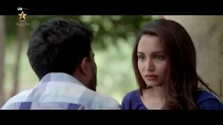 Drama | Ishrat | Channel i presents Lux Super Star