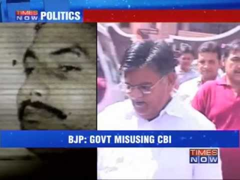 2005 encounter: BJP v/s CBI
