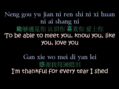 S.h.e ~ Ai Shang Ni [lyrics & Translation] video