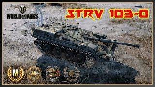 World of Tanks // Strv 103-0 // Ace Tanker // Sniper // Xbox One