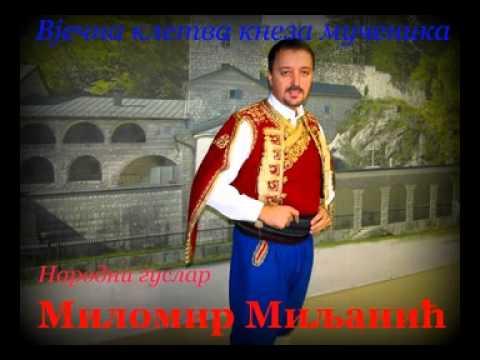 Narodni guslar Milomir Miljani ć-Vječna kletva kneza mučenika