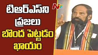 TPCC Chief  Uttam Kumar Reddy Speech at Praja Garjana sabha in Bhainsa | #Rahul Gandhi | NTV