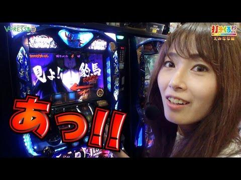 #269 バジリスク~甲賀忍法帖~絆 前編