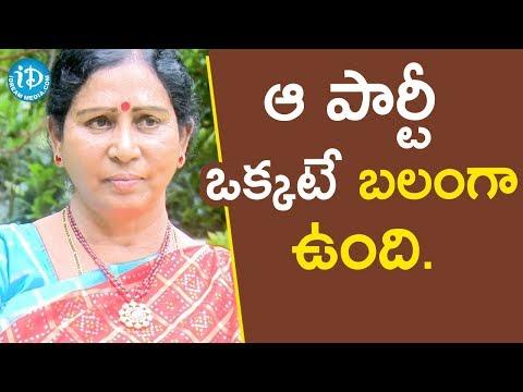 ఆ పార్టీ ఒక్కటే బలంగా ఉంది  - Galla Aruna Kumari || Face To Face With iDream Nagesh