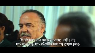 KARADAYI - ΚΑΡΑΝΤΑΓΙ SEASON 2 E67 TRAILER 2 GREEK SUBS