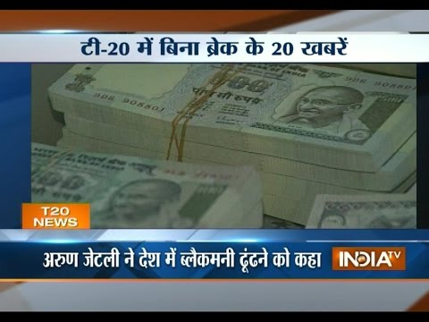 FM Arun Jaitley takes strict action to get rid of black money