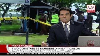 Ada Derana First At 9.00 - English News 30.11.2018