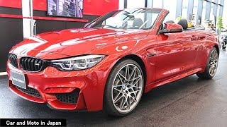 BMW M4 Cabriolet Competition : Red