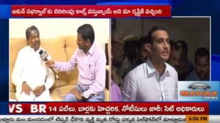 ఎవరైనా వదిలేది లేదు ...బెదిరింపులకు లొంగం|Padma Rao Face To Face Over SIT Investigation
