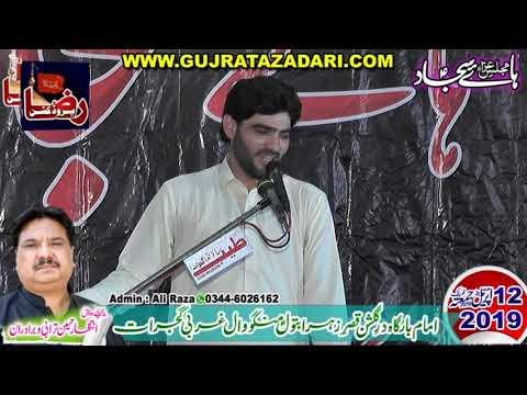Zakir Syed Ali Raza Shah of Gujrat  | 12 April 2019 | Mangowal Gujrat || Raza Production